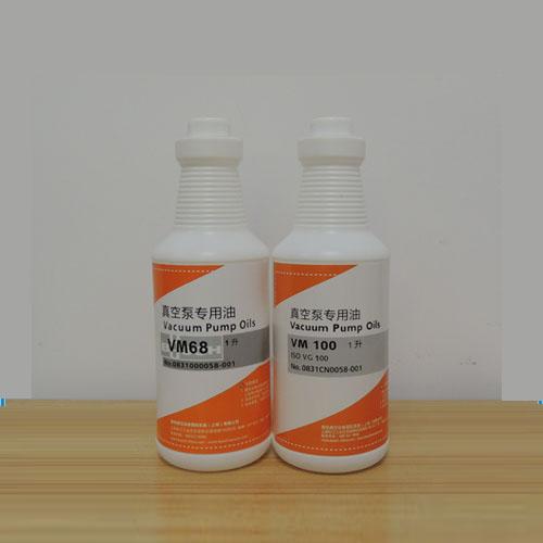 普旭VM68betvictro伟德国际油