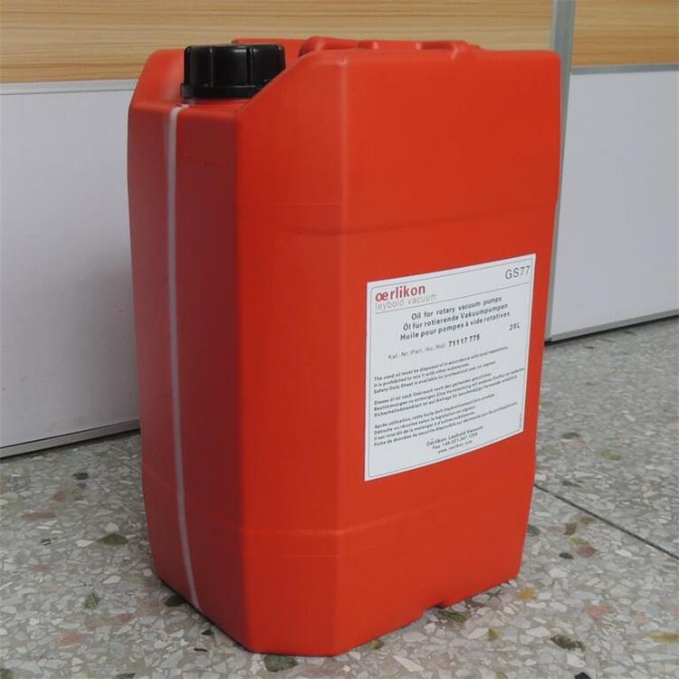 莱宝GS77betvictro伟德国际油